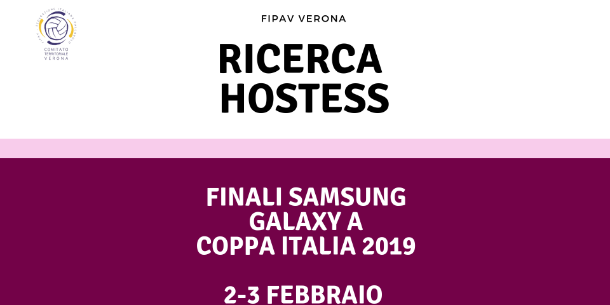 Ricerca Hostess Finali Coppa Italia